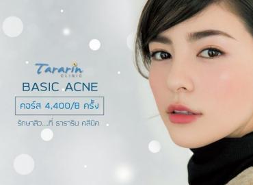 รักษาสิว Basic Acne