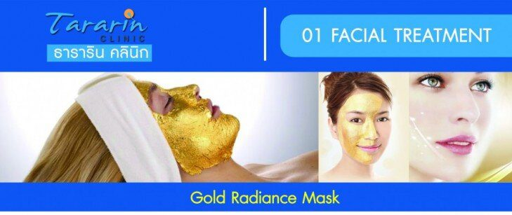 มาร์คทองคำ GOLD RADIANCE MASK