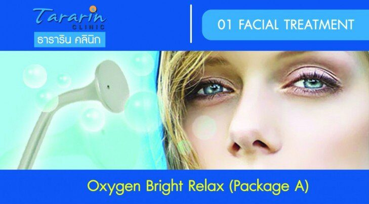 OXYGEN BRIGHT RELAX