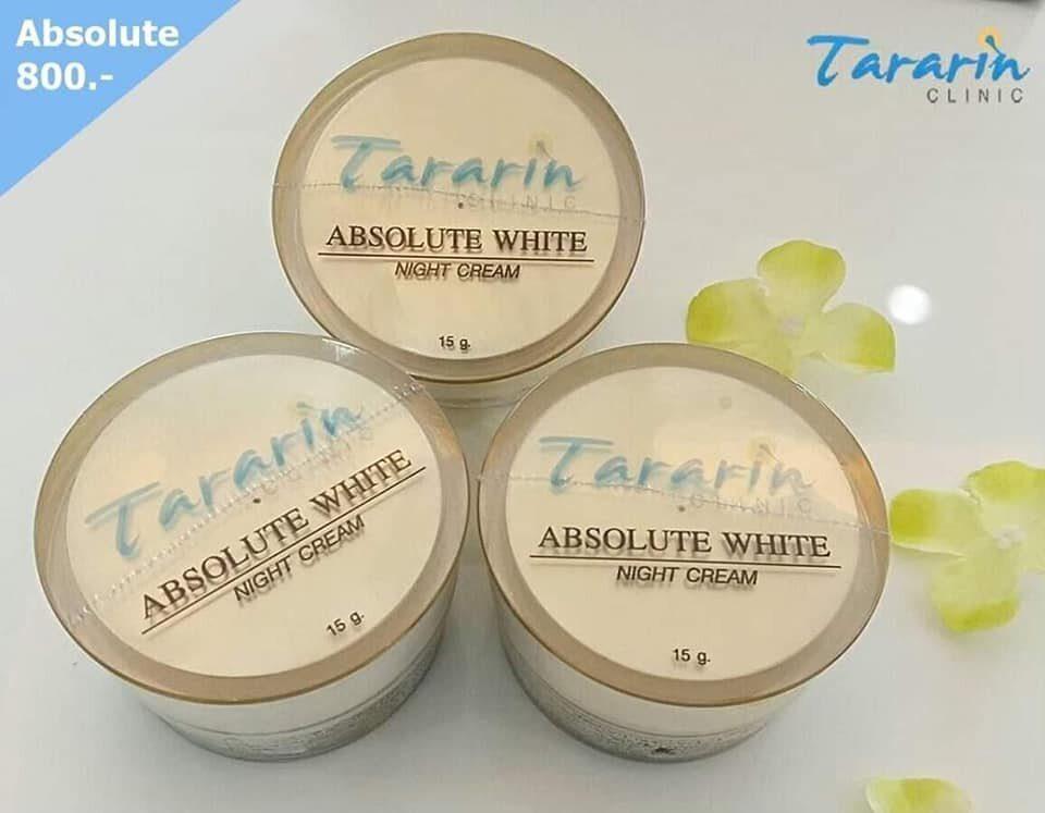 White night cream