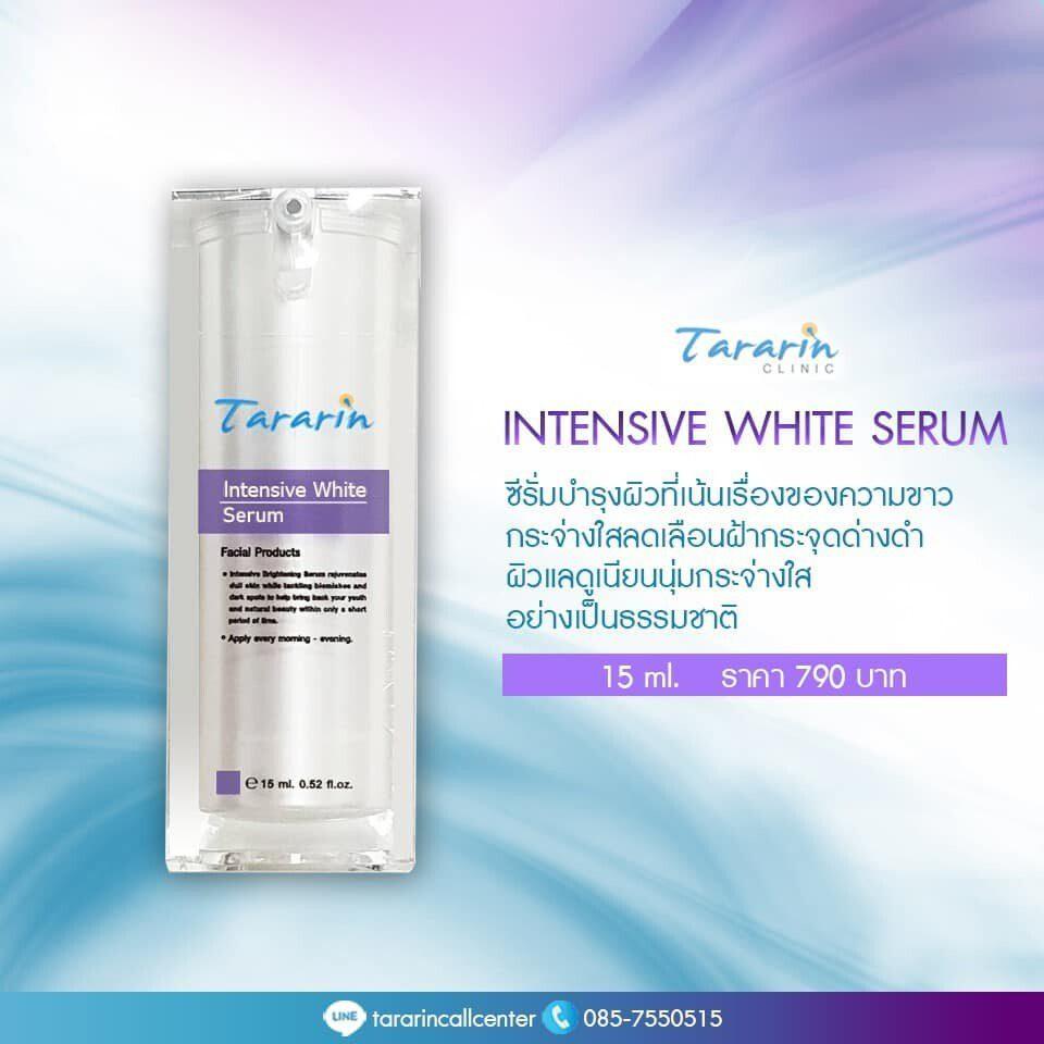 Intensive White Serum ซีรั่มบำรุงผิวที่เน้นเรื่องความขาวกระจ่างใส ลดเลือนฝ้า กระ จุดด่างดำ ผิวแลดูเนียนนุ่นกระจ่างใสอย่างเป็นธรรมชาติ